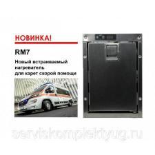 Терморегулирующая система Indel B RM7 для карет скорой помощи