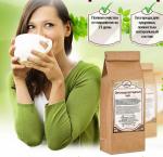 Монастырский чай от всех видов глистов