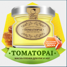 Tomatopai (Томатопай) маска пленка для рук и ног