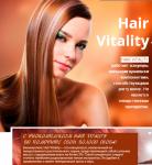 Биокомплекса против облысения Hair Vitality