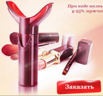 Вакуумная помпа для увеличения губ Sexy Lips