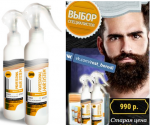Спрей Professional Hair System