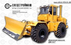 Поставка дорожно-строительной техники на базе К-700