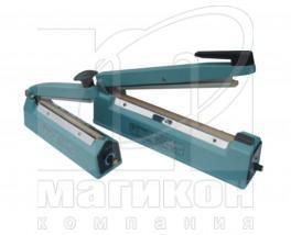 Запайщик пакетов FS-500 (ручной, металл)