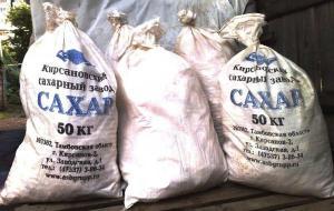 Мешки бу из под сахара и муки,  полипропиленовые прочные.