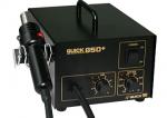 Паяльная станция термовоздушная Quick 850+ ESD