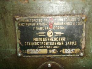 продам станок гайка-резьбо накатной 2063