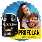 Купить стимулятор роста волос Profolan