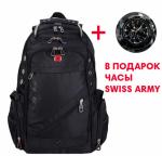 Купить рюкзак - получить часы Swiss Army в подарок!