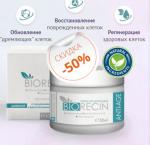 Купить Biorecin (Биорецин) омолаживающий крем