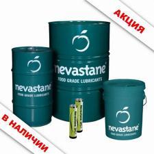 Пищевые масла и смазки Total Nevastane в наличии Распродажа