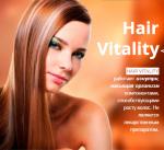 Hair Vitality - Биокомплекс для волос. Новости медицины!