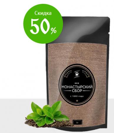 Чай от алкоголизма купить в москве