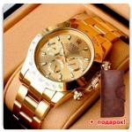 Часы Rolex Daytona + подарок портмоне Carwallet