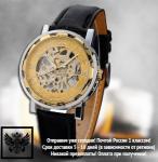 представление пирамиде skeleton winner отзывы женщина носит часы