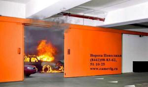 Противопожарные ворота, двери, дымозащитная штора