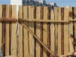 Доска заборная необрезная 25х2000мм сосна