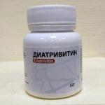 Препарат от сахарного диабета Диатривитин (Diatrivitin)