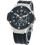 Мужские часы Hublot Big Bang Steel Ceramic (копия)