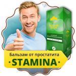 Мужской бальзам Стамина от простатита