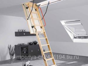 Лестница Fakro LWK Komfort plus