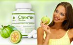 Биодобавка для похудения из натуральных компонентов Слимтин (Slimtine)