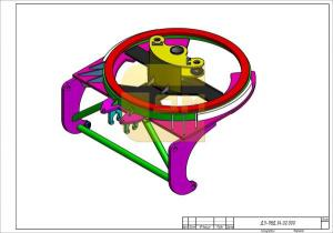 Рама (круг) неполноповоротная ДЗ-98Д.34.02.000