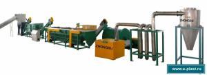 Продажа оборудования для переработки полимерных отходов