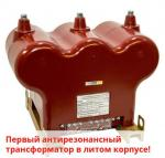 Трансформатор напряжения НАЛИ-6
