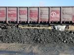 Оптовые поставки угля.