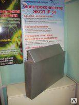 Конвектор промышленный пыле- и брызгозащищенный