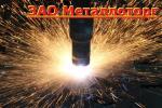 Резка металла, плазменная резка, изготовление заготовок