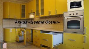 Желтая кухня в Шушарах на заказ