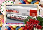 Albert David Placenta Extract Gel Placentrex,экстракт плаценты и Азот,20g.Имеет мощнейший омолаживающий эффект.