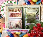 Китайский термопластырь Чжун Май-ТРИ ТЕРАПИИ