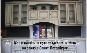 кухня с порталом в Пушкине на заказ