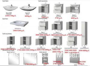Мебель для ванных комнат в Пушкине