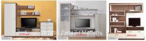Мебель для комнат в Пушкине