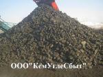 Продам уголь тощий марок ТР,ТПК,ТОМ,ТМСШ
