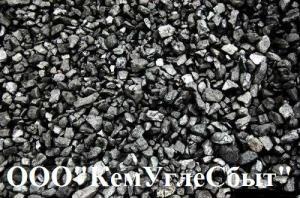 Цена на уголь. Продам уголь. Продажа угля