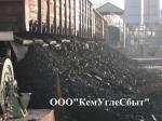 Продам уголь марки ДОМ