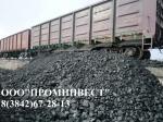Купить Уголь