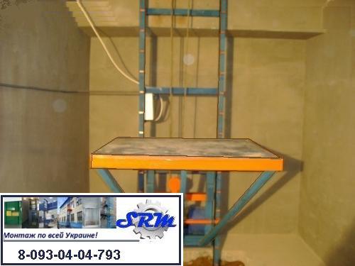 Грузовой подъёмник. Монтаж под ключ. купить в Одессе на PromPortal.Su (ID# 2352094)