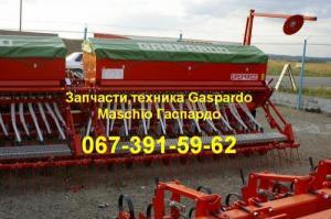Сеялка GASPARDO Mega 600
