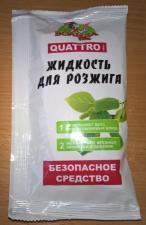 """Розлив и упаковка не пищевых продуктов в пакеты """"саше"""""""