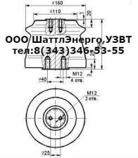 Изолятор ИО-10-20 УЗ