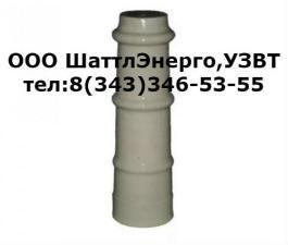 Изолятор ИО-35-3,75 УЗ