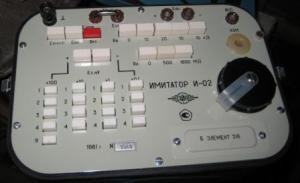Имитатор И-02, прибор П-215, рН 673.М