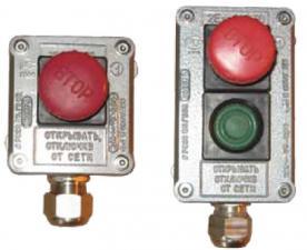 Пост управления взрывозащищенный кнопочный типа ПВК-15хл1, ПВК-25хл1, ПВК-35хл1.