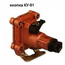 Пост взрывозащищенный кнопочный КУ-91, КУ-92, КУ-93...